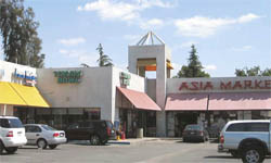 Ming Ave. Strip Center
